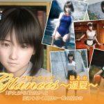 Glances ~遥夏~