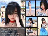 【□All】『理想の彼女を3DCGで作ります』から生まれたバーチャルアイドル「Eimi(えいみ)」待望のファースト写真集:Virtual Actress 005