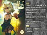 CITY no.109 ティア編