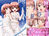 _PS Vol.02