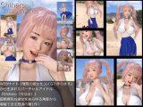 【□All】『理想の彼女を3DCGで作ります』から生まれたバーチャルアイドル「Chiharu(ちはる)」待望のファースト写真集:Virtual Actress 013
