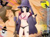 【無料】ハロウィン、ネコ耳委員長のエロい魔女コスの壁紙カレンダー10月用