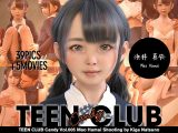 TEEN CLUB Candy 005 浜井 真央