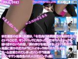 【△100】また撮影の仕事。今回は、『女性向け格闘雑誌の素材モデル』ということで、サンドバッグに向かってひたすらハイキックを繰り返すという内容。「脚の伸びを確認する」という名目で地面に置かれたカメラにハイキック時のスカート内をズーム盗撮されてしまったパンチラ動画(PV:サテン地赤色の大人びたパンティ編)