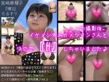 【△200】『理想の彼女を3DCGで作ります』から生まれたバーチャルアイドル「宮崎麻理子(みやざきまりこ)」待望のサード写真集:樽3「たるすり」の撮影後、カメラマンと浜辺でHしちゃいました♪