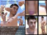 『理想の彼女を3DCGで作ります』から生まれたバーチャルアクター「Jonny(ジョニー)」待望のファースト写真集:Virtual Actor 001 'Jonny'