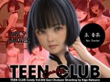 TEEN CLUB Candy 006 高 春燕