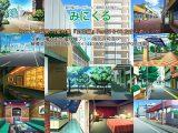 みにくる背景CG素材集『日常編』part05&06