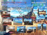 みにくる背景CG素材集『航海編』part01