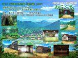 みにくる背景CG素材集『田舎編』part01