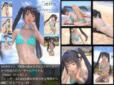 【□All】『理想の彼女を3DCGで作ります』から生まれたバーチャルアイドル「Seika(せいか)」待望のファースト写真集:Virtual Actress 003