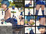 『理想の彼女を3DCGで作ります』から生まれたバーチャルアイドル「桜庭瑠華(さくらばるか)」の写真集:Luca-Cos001(ルカコス001)