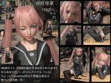 『理想の彼女を3DCGで作ります』から生まれたバーチャルアイドル「Meru(メル)の写真集:Meru01(メル01)
