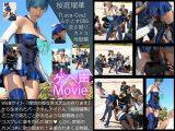 【△100】『理想の彼女を3DCGで作ります』から生まれたバーチャルアイドル「桜庭瑠華(さくらばるか)」の写真集:Luca-Cos006(ルカコス006)レイヤー逆さ撮りパンチラカメコ地獄編ゲヘ声Movie
