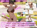 3DCGバーチャルグラビアアイドル『桜庭瑠華』(さくらばるか)が、ナマ肌限界露出のベリーダンス衣装でエッチなダンスを踊りまくる様子をビデオカメラで収めた盗撮動画!