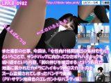 【△100】また撮影の仕事。今回は、『女性向け格闘雑誌の素材モデル』ということで、サンドバッグに向かってひたすらハイキックを繰り返すという内容。「脚の伸びを確認する」という名目で地面に置かれたカメラにハイキック時のスカート内をズーム盗撮されてしまったパンチラ動画(PV:サテン地緑色のエレガントなパンティ編)