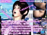 【△100】彼氏に連れてきて貰ったあるアミューズメントパーク。ここの目玉アトラクションは、『鏡の間』なんとここは上下左右がピカピカの鏡になっており、天井のエフェクトに見とれている女の子のスカートの中を真下の鏡から覗き放題という裏の仕様があったのだ!(PV:のーぱん・パンティ履いてない編)