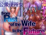 From past of the wife to the future