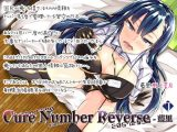 【敗北射精】Cure Number Reverse-藍里