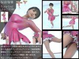 『理想の彼女を3DCGで作ります』から生まれたバーチャルアイドル「桜庭瑠華(さくらばるか)」の写真集:Luca-Cos008(ルカコス008)スケートリンクのパンチラ妖精編