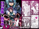 リリカルパック-B-~B-RIVERコレクション~