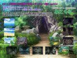 みにくる背景CG素材集『自然&ダンジョン編』part04