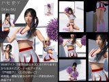 【TD・All】『理想の彼女を3DCGで作ります』から生まれたバーチャルアイドル「戸坂藍子」の写真集:Aiko-04(あいこ04)