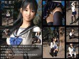 【TD・All】『理想の彼女を3DCGで作ります』から生まれたバーチャルアイドル「戸坂藍子」の写真集:Aiko-10(あいこ10)